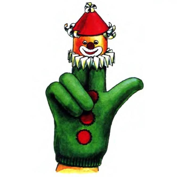 Ուրախ ծաղրածու ձեռնոցից