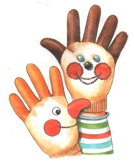 Ուրախ մարդուկ ձեռնոցներից