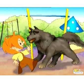 Զգուշության դասեր Բվեճ մորաքրոջ հետ. ընտանի և վայրի կենդանիներ