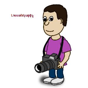nicubunu_Comic_characters_Camera