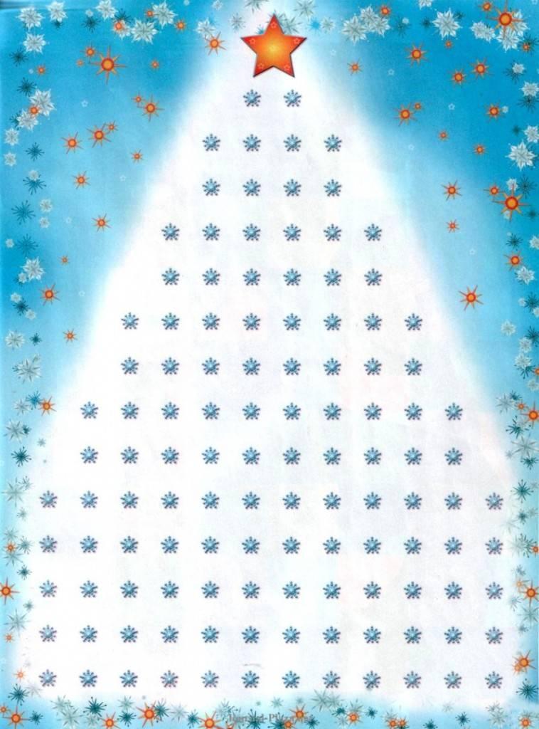 tonatsar, տոնածառ, Նոր տարի