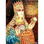 Ղազարոս Աղայան. «Անահիտ»