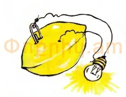 limon1_wm