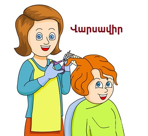 hairdresser getting giving a girl a haircut