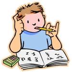 Մաթեմատիկական քառակուսիներ